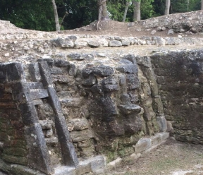 altun ha face